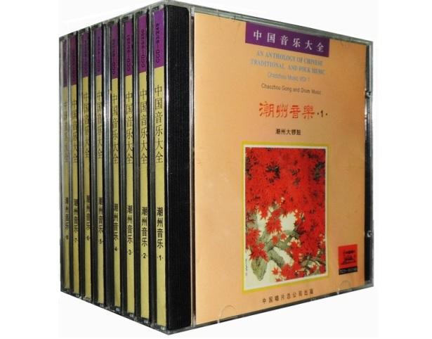 中国音乐大全-潮州音乐8CD合集Wav  音乐 第1张