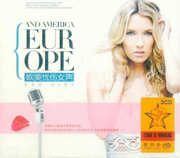 欧美最具代表性女声《欧美忧伤女声》3CD合集Wav  欧美 第1张