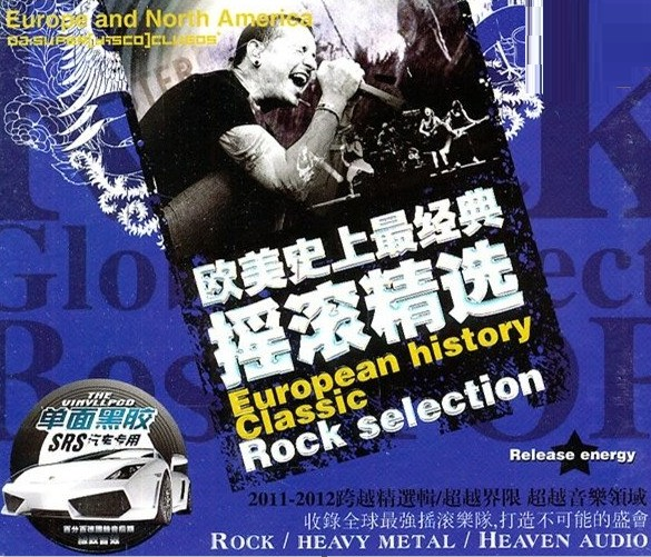 全球最强摇滚乐队《欧美史上最经典摇滚精选》3CD合集Wav