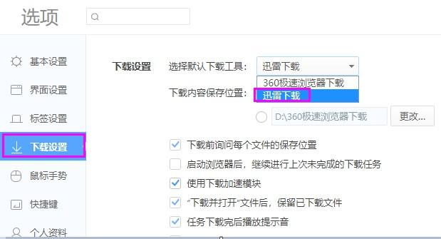 快速批量下载QQ邮箱全部附件的方法  QQ 第1张