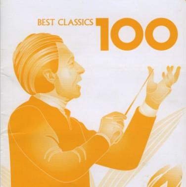 最优美的古典音乐《古典百分百》6CD合集Wav