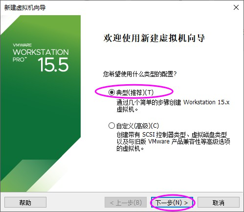 用虚拟机VMware Workstation安装Windows系统最详细图文教程  VMware 虚拟机 第2张