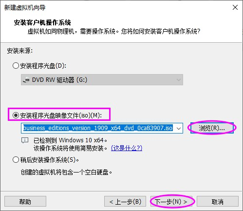 用虚拟机VMware Workstation安装Windows系统最详细图文教程  VMware 虚拟机 第3张