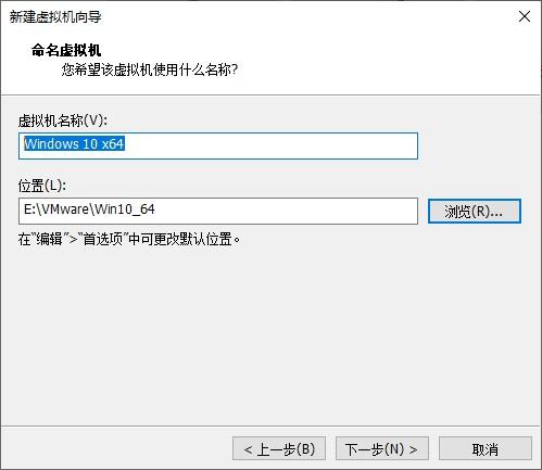 用虚拟机VMware Workstation安装Windows系统最详细图文教程  VMware 虚拟机 第6张