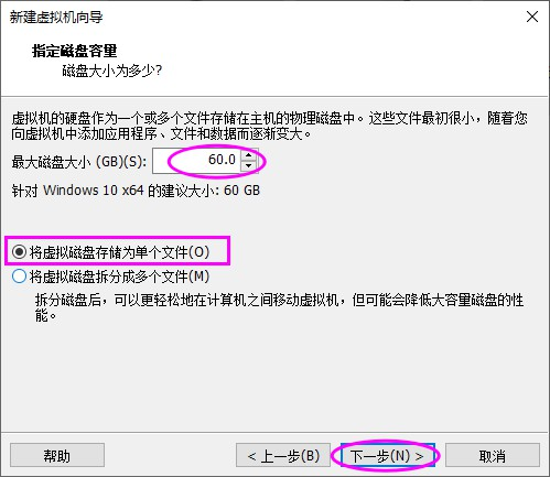 用虚拟机VMware Workstation安装Windows系统最详细图文教程  VMware 虚拟机 第7张