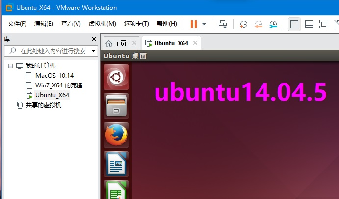 承接远程安装VMware虚拟机Windows / 苹果MacOS Linux系统Centos Ubuntu系统服务  VMware 虚拟机 服务 第4张