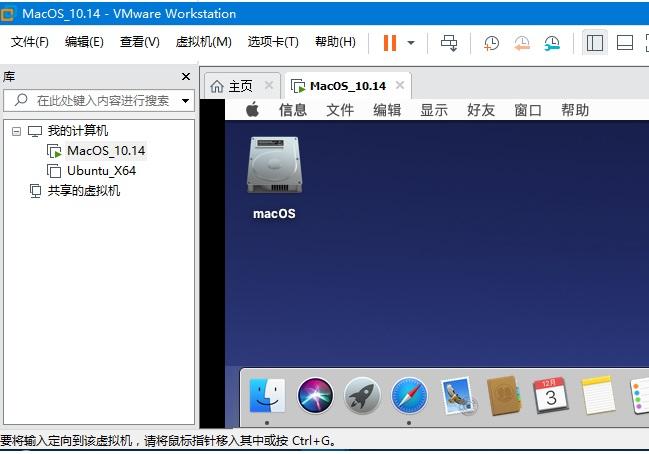 承接远程安装VMware虚拟机Windows / 苹果MacOS Linux系统Centos Ubuntu系统服务  VMware 虚拟机 服务 第2张