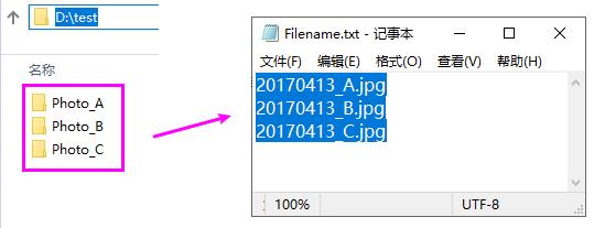 根据txt中的文件名,从指定目录中 批量搜索文件复制到指定文件夹中  批量 第1张