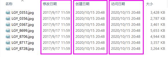 [Windows] 一款可以批量修改文件(夹)的创建日期、修改日期和访问日期的软件  批量 文件名 第1张