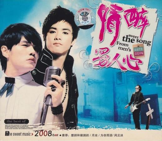 群星《情醉男人心》3CD合集流行男声经典大碟  老歌 第1张