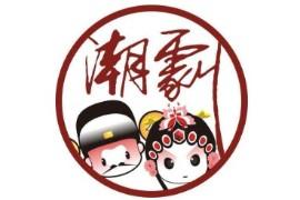 潮汕潮剧全集_经典老潮剧大全_潮剧视频_潮剧MP3