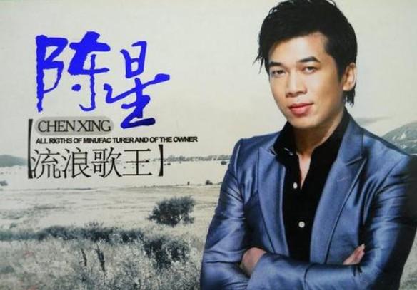 陈星音乐合集2000-2008年4专辑歌曲Flac  陈星 第1张