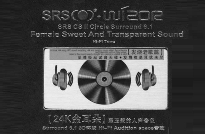 试音王-群星《24K金耳朵-发烧老歌篇》3CD合集Wav