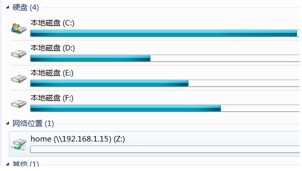 Synology群晖NAS通过 Synology Assistant 映射网络硬盘教程  网络 第6张