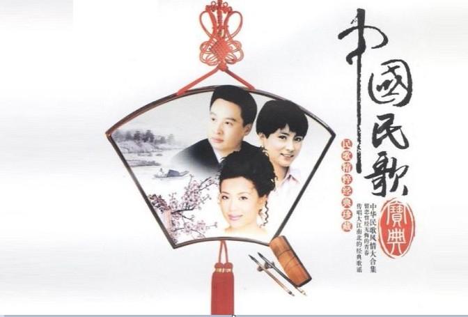 群星《中国民歌宝典-民歌精粹经典珍藏》第1-6辑12CD合集Wav
