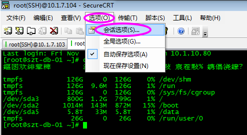SecureCRT中文乱码解决方法_SecureCRT出现中文乱码如何解决  教程 第2张