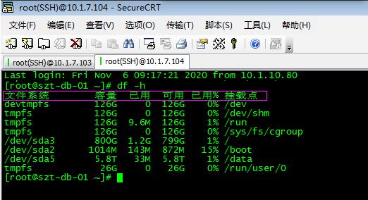 SecureCRT中文乱码解决方法_SecureCRT出现中文乱码如何解决  教程 第4张