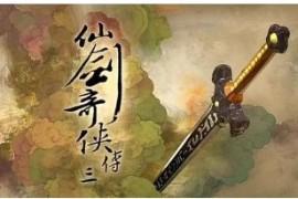 经典原声音乐《仙剑奇侠传》1-5原声大碟Flac