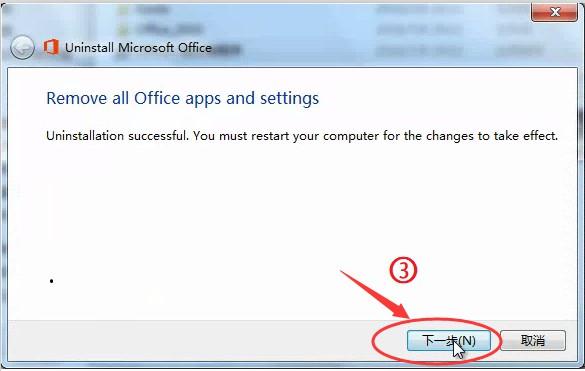 Microsoft Office办公软件一键安装图文教程  激活 教程 第6张