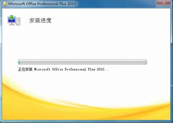 Microsoft Office办公软件一键安装图文教程  激活 教程 第10张