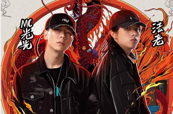 MC光光(Light Zen)音乐合集2012-2020年29张音乐专辑+单曲