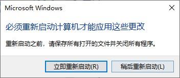 如何处理pagefile.sys文件占用C盘太多空间  Windows 第7张