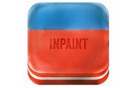 Inpaint 最强的专业图片去水印软件工具