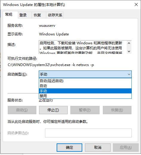 轻松关闭Windows10自动更新(Windows Update)的方法  Windows 教程 第2张