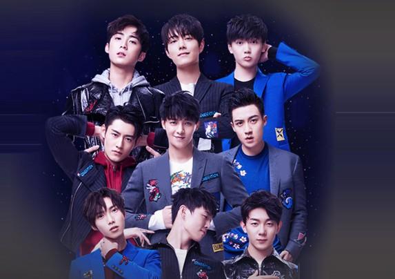 X玖少年团音乐合集2016-2018年7张音乐专辑+单曲  X玖少年团 第1张