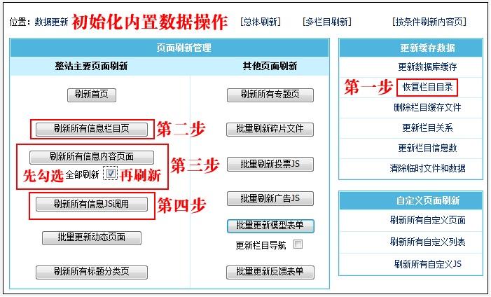 安装帝国程序_搭建帝国网站详细安装步骤  网站 第8张