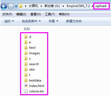 安装帝国程序_搭建帝国网站详细安装步骤  网站 第1张