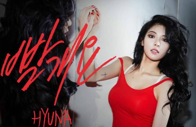 金泫雅音乐合集2010-2019年17张音乐专辑+单曲  金泫雅 韩国 第1张