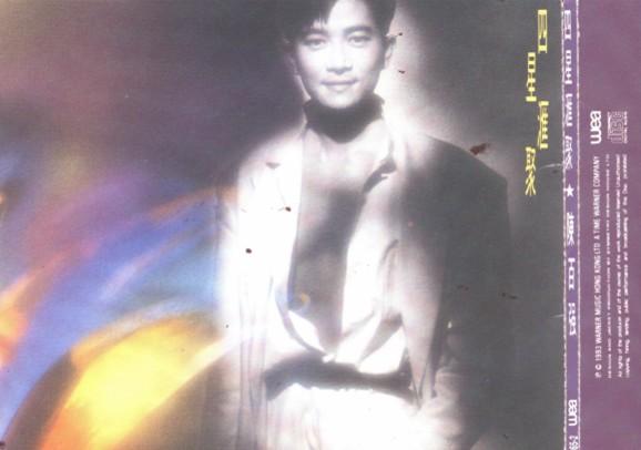 华纳群星1993《四星汇聚》4CD合集无损Wav