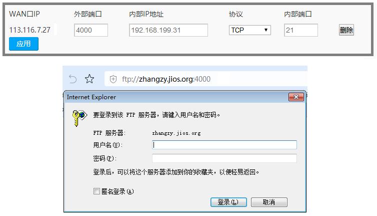 Win10系统下快速搭建一个本地的FTP服务器  Windows 第35张