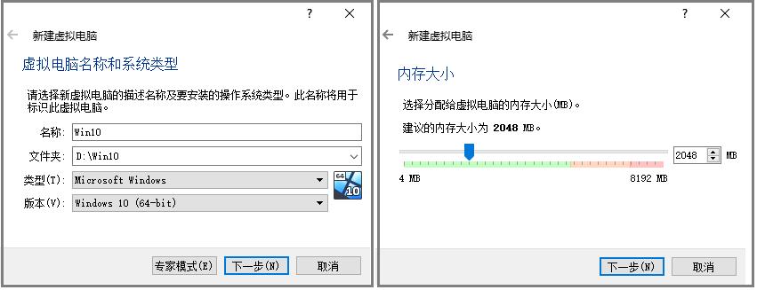用虚拟机VirtualBox安装Windows系统详细教程  虚拟机 第2张