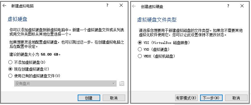 用虚拟机VirtualBox安装Windows系统详细教程  虚拟机 第3张