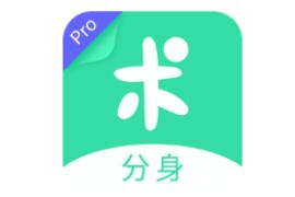 Android 分身有术Pro v3.27.0特别版