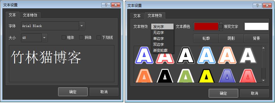 [Windows] 视频批量添加图片水印/文本水印工具  水印 第3张
