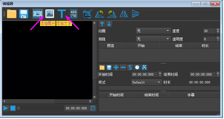 视频批量添加图片水印/文本水印工具  水印 第2张