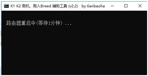 斐讯K2P路由器月光银A2版22.8.5.189刷老毛子固件教程  路由器 教程 第6张
