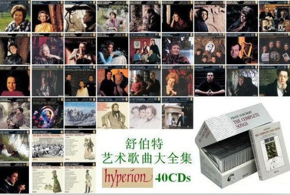 舒伯特艺术歌曲大全集40CD - Graham.Johnson-[Hyperion.Schubert.Edition-Complete.Songs]