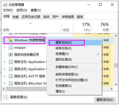 Win10电脑系统关闭/取消快速访问功能的方法  Windows 系统 第9张