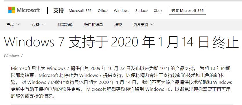 现有Win7电脑免费升级到Win10系统  Windows 教程 第1张