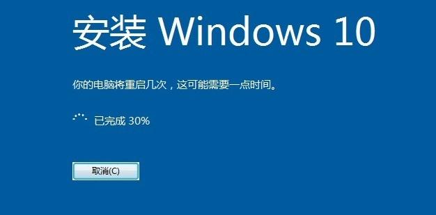 现有Win7电脑免费升级到Win10系统  Windows 教程 第10张