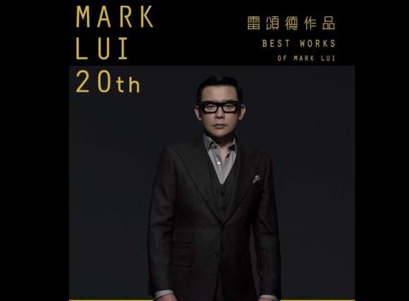 群星《Best Works of Mark Lui 雷颂德作品》4CD合集Wav