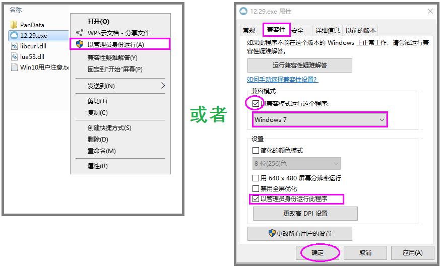 [Windows] 百度网盘文件在线批量改名工具  百度网盘 百度 重命名 第1张