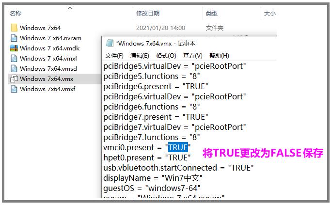"""关于VMware提示""""无法获取VMCI驱动程序版本:句柄无效""""的解决方案  VMware 虚拟机 教程 第3张"""