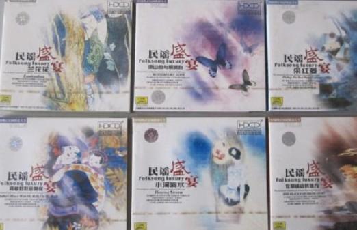 民谣至尊宝典-原人首唱《中国纯正民间歌谣大全-民谣盛宴》6CD合集