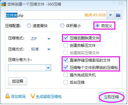 批量给文件创建同名文件夹,并把文件放到同名文件夹里  批量 文件夹 第4张