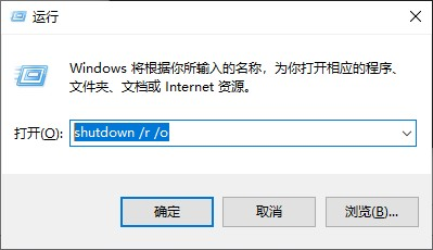 Windows10系统进入安全模式的多种方法  Windows 教程 第4张